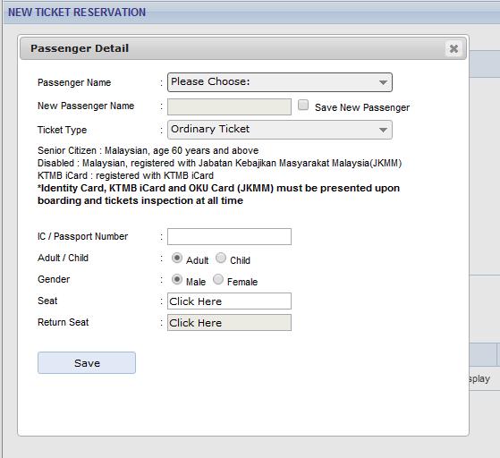 KTM Portal Passenger Detail