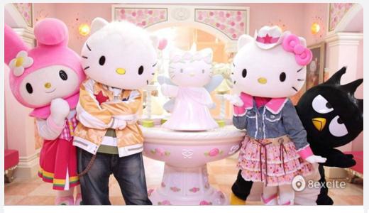 Hello Kitty Johor Bahru